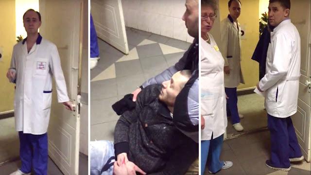 Врачи Мариинской больницы оставили мужчину истекать кровью на полу клиники