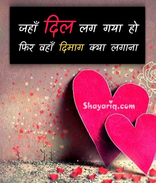Hindi shayari, hindi love shayari, hindi photo shayari, hindi photo status, hindi photo Quotes