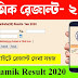 ২০২০ মাধ্যমিক রেজাল্ট দেখুন WBBSE Madhyamik Result 2020