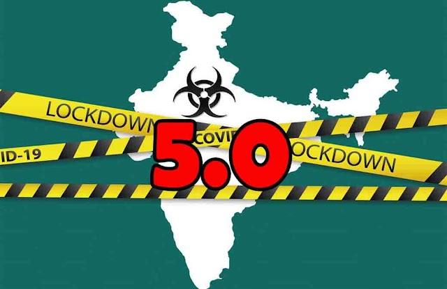 Lockdown 5.0: 30 जून तक फिर बढ़ा लॉकडाउन, रेस्टोरेंट से लेकर सैलून तक इस बार मिलेगी काफी छूट