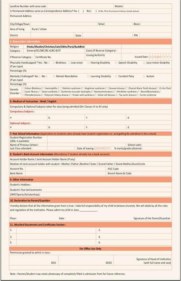 New admission form 2016-17 - TEACHER HARYANA - admission form school