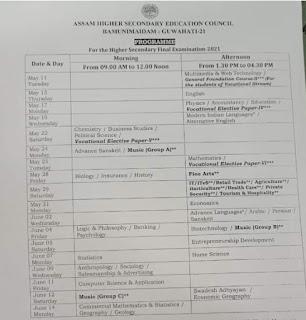 Assam HS Final Year Exam Routine 2021