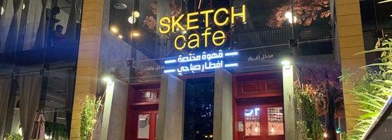 أسعار منيو و رقم عنوان فروع سكتش كافيه Sketch Cafe