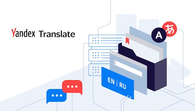 موقع-Yandex-Translate-لترجمة-النصوص