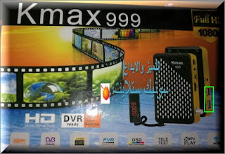 سوفت وير Kmax 999 mini hd 2usb