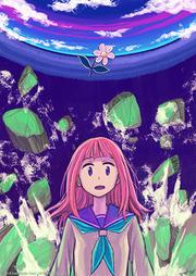 Kikkake wa Planetarium Manga