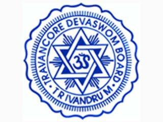 Travancore Devaswom Board Jobs Recruitment 2020 - Office Attendant Posts