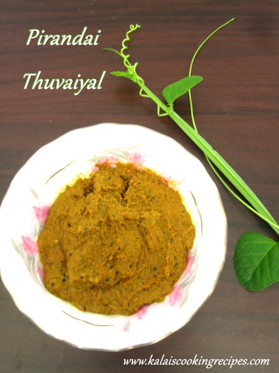 Pirandai Thuvaiyal | How To Clean And Use The Pirandai | Pirandai