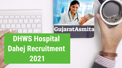 DHWS Hospital Dahej Recruitment 2021 Apply For 16 Staff Nurse Posts