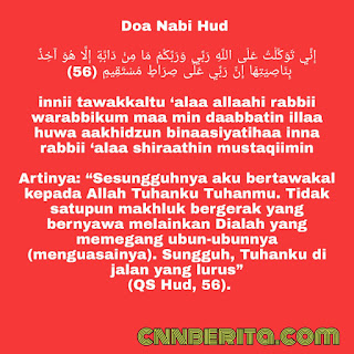 Doa Nabi Hud