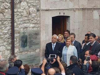 Ο ΠτΔ Πρ. Παυλόπουλος εγκαινίασε το Αρχοντικό Πετραλιά