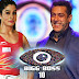 Bigg Boss 10: This female wrestler might be a part of the show.