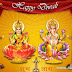 अरबोपति बना सकता है दिवाली की रात को सिंह लग्न में किया गया ये टोटका ।। Diwali Ki Rat Karane Layak Totke.