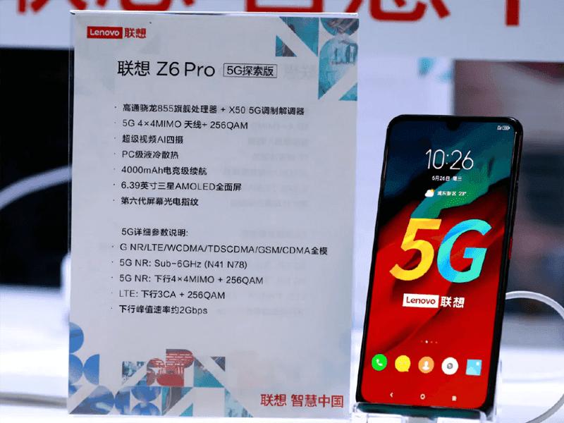 Lenovo Z6 Pro 5G edition