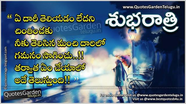 Nice Telugu shubha ratri kavitalu quotations