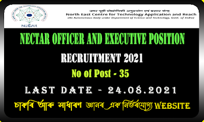 NECTAR Recruitment 2021- Officer and Executive Position(35 Vacancy)