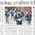 SSC : सीजीएल में 80.37 फीसदी परीक्षार्थियों ने दी परीक्षा