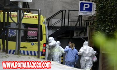 أخبار العالم وزارة الصحة الإسبانية تؤكد دخول مرحلة تباطؤ انتشار فيروس كورونا المستجد covid-19 corona virus كوفيد-19