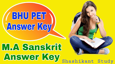 BHU-M.A-Sanskrit-Answer-Key