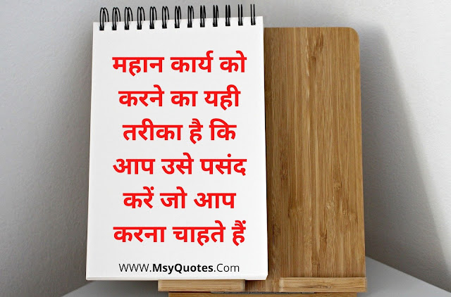 truth of life quotes in hindi, personality quotes in hindi