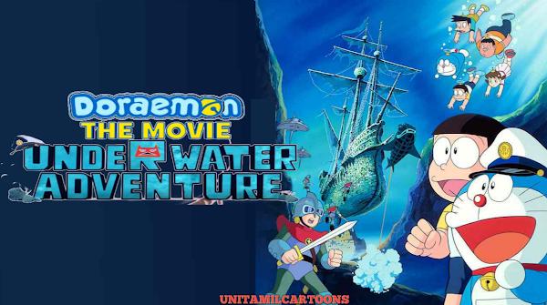 Doraemon: Nobita And The Castle Of Undersea Devil Full Movie In Tamil (Remastered)