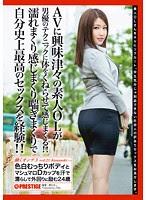 (Re-upload) JBS-027 働くオンナ3 vol.21