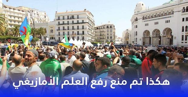 أخبار الجزائر، مسيرات الجمعة 18