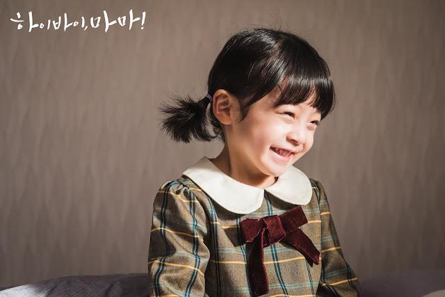 child actor hi bye mama