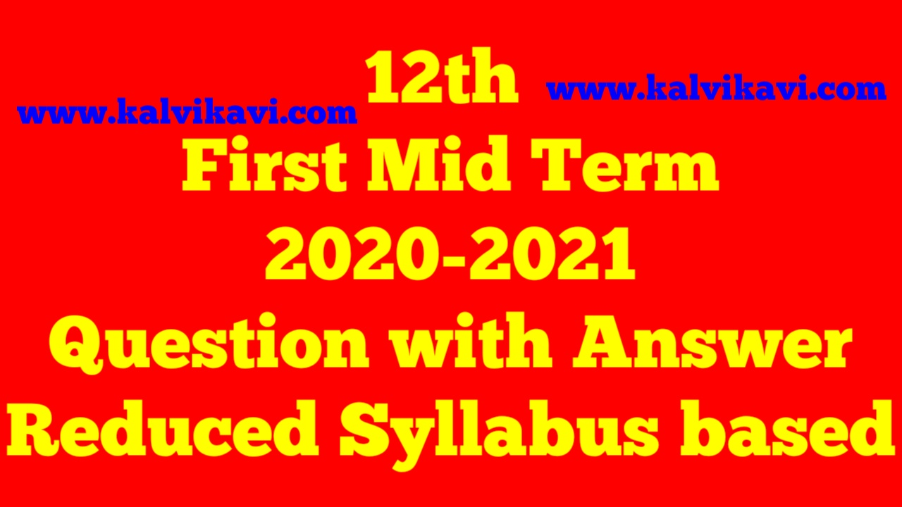 12th standard - first mid term Exam Question papers and Answer key 2020-2021
