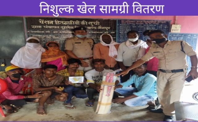 पुलिस विभाग ने क्षेत्र के गांव में किया क्रिकेट सामग्री वितरण।sp bhojram patel