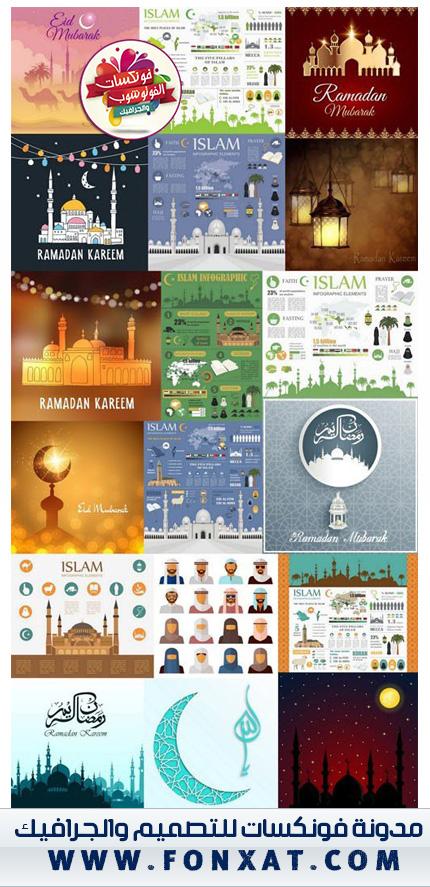 Islamic And Arabic Design