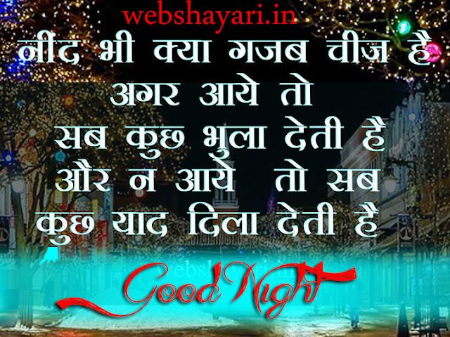 gud nyt imag hindi