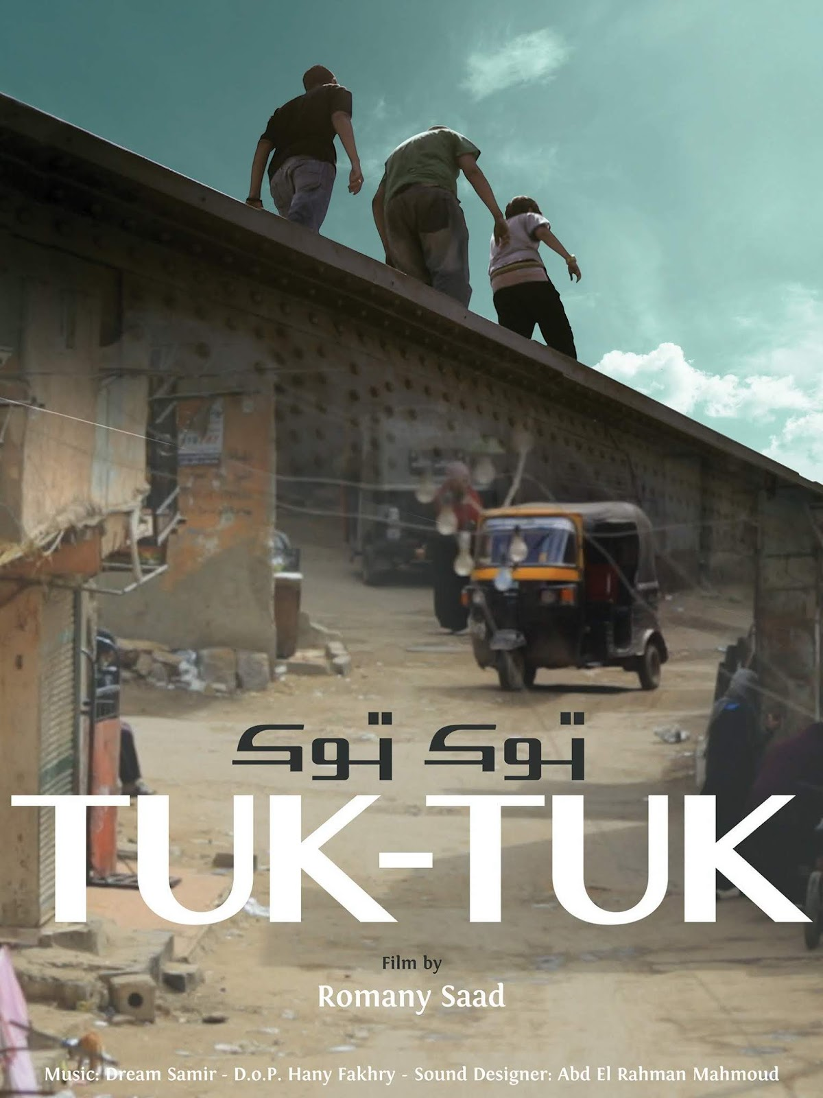 Tuk Tuk-Egyptian Documentary