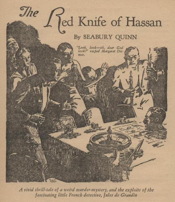 ILUSTRACIÓN DE UNA DE LAS HISTORIAS DE JULES DE GRANDIN APARECIDA EN LA REVISTA WEIRD TALES #1 VOL. 23 (ENERO 1934)