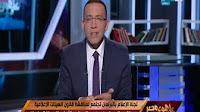 برنامج على هو مصر حلقة الاحد 4-12-2016 مع خالد صلاح