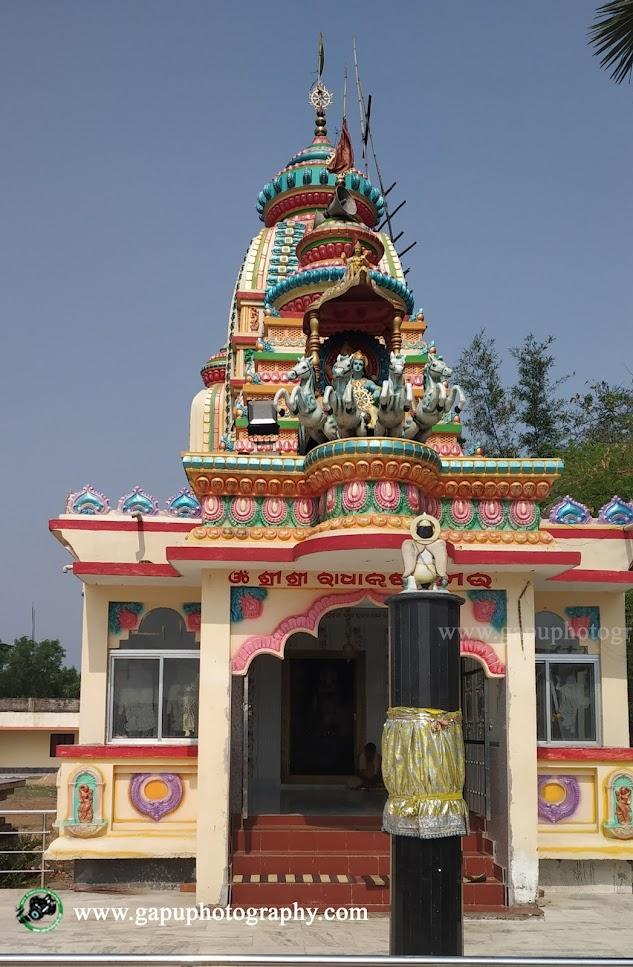 Radhakrushna Jew Temple Balasore