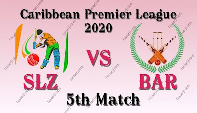 Who will win SLZ vs BAR 5th T20 Match
