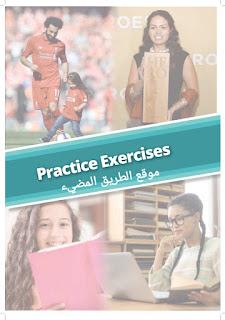 حمل إجابات كتاب ورك بوك (workbook ) للصف الاول الثانوى 2020