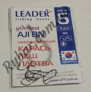 Leader AJI BN №6