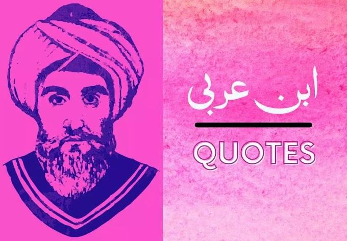 Top 18 Ibn Arabi   ibnul Arabi  Quotes in Urdu 2021