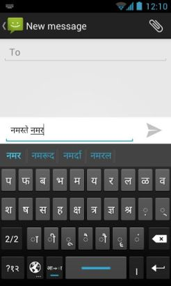 Google Hindi Input App for Android Devices