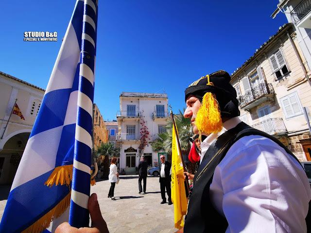 Τίμησαν στο Ναύπλιο τη γενοκτονία των Ελλήνων του Πόντου (βίντεο)