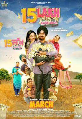 15 Lakh Kadon Aauga 2019 Punjabi 720p WEBRip ESubs Download