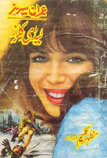 Lady Killers Novel Imran Series By Mazhar Kaleem M.A Free Download Pdf