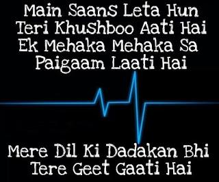 alone status in hindi,motivation