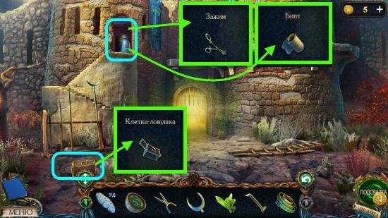 поднимаем клетку ловушку и бинт с зажимом в игре затерянные земли 3
