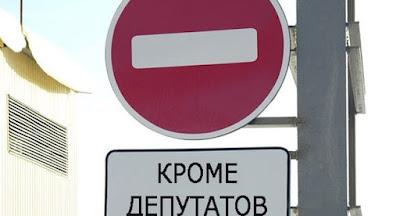 Верховна Рада прийняла закон про скасування недоторканості депутатів