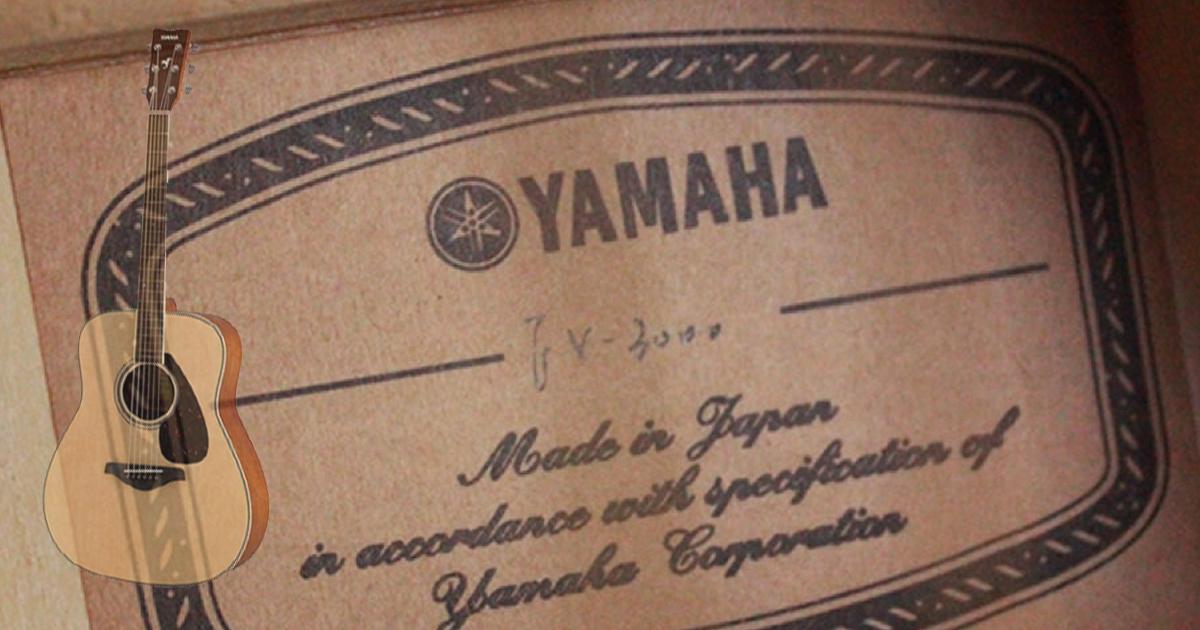 Tem nhạc cụ yamaha là cách nhận biết chính xác