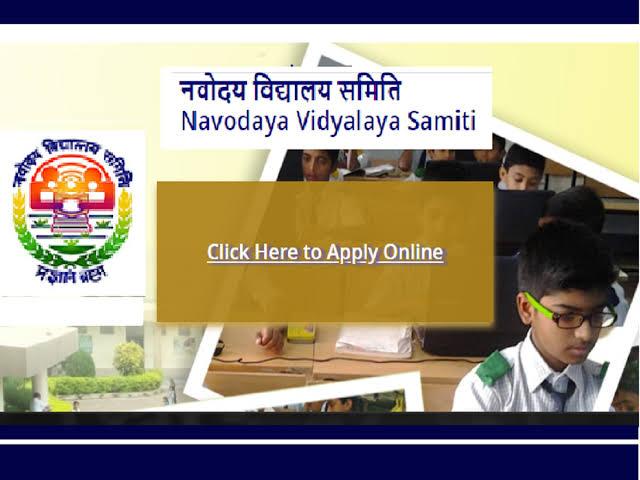 നവോദയ സ്കൂൾ: ഒൻപതാം ക്ലാസ് പ്രവേശനത്തിന് റജിസ്ട്രേഷൻ ആരംഭിച്ചു