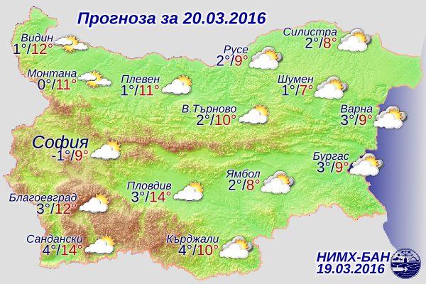 [Изображение: prognoza-za-vremeto-20-mart-2016.jpg]